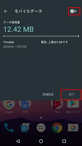 [Android 7