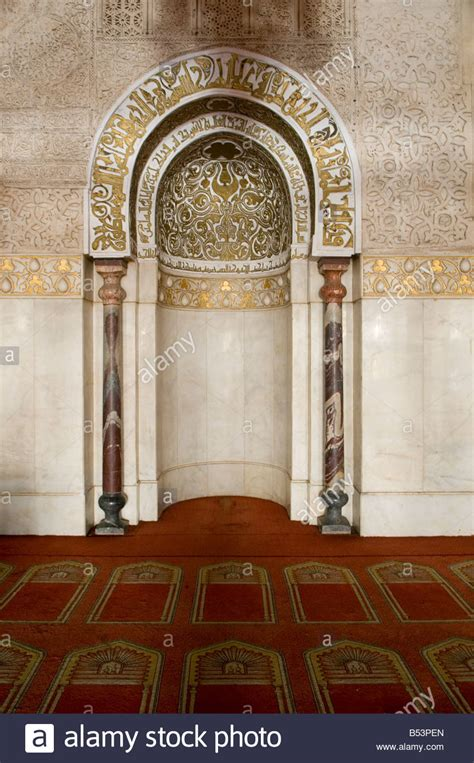 Decorated Mihrab in the main prayer hall of Al Azhar